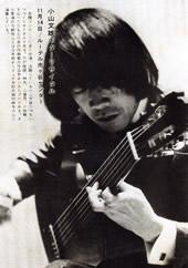 ギターミュージック誌'78年2月号